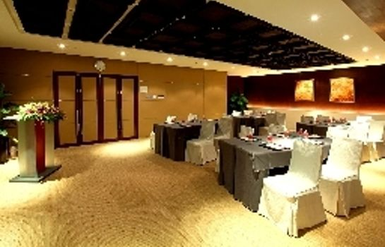 Meeting room Ramada Plaza Shanghai Caohejing (New Building)