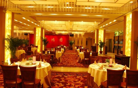 Restauracja ZHUO FAN BUSINESS HOTEL