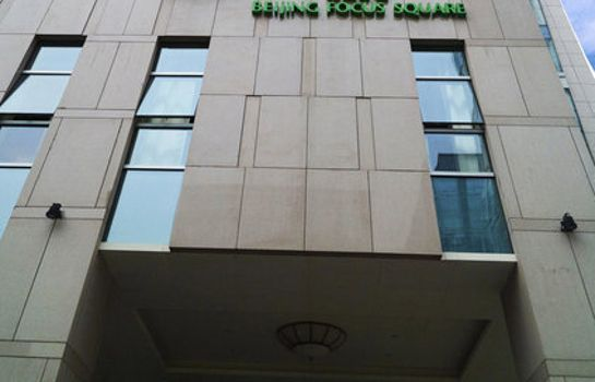 Exterior view Holiday Inn BEIJING FOCUS SQUARE