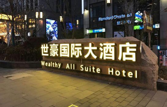 Bild Wealthy Hotel Suzhou