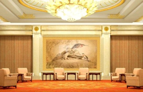 Sala konferencyjna Shengdu International Hotel