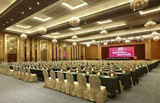 Conference room Da Cheng Shanshui International
