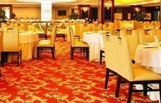 Restaurante CROWN INTERNATIONAL HOTEL