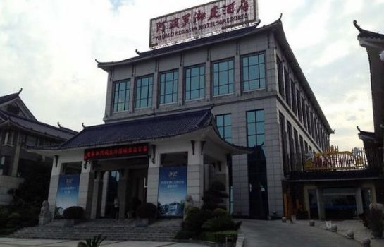 Außenansicht Yueyang Apollo Regalia Hotels & Resorts