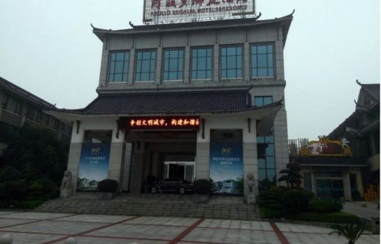 Bild Yueyang Apollo Regalia Hotels & Resorts