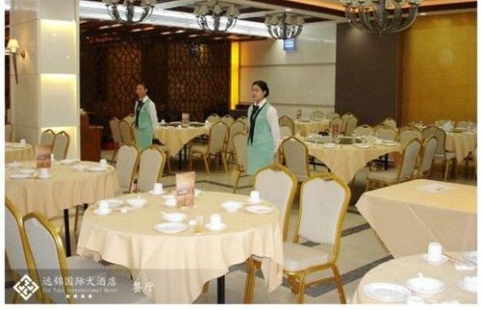 Restaurant YUANJIN INTERNATIONAL HOTEL