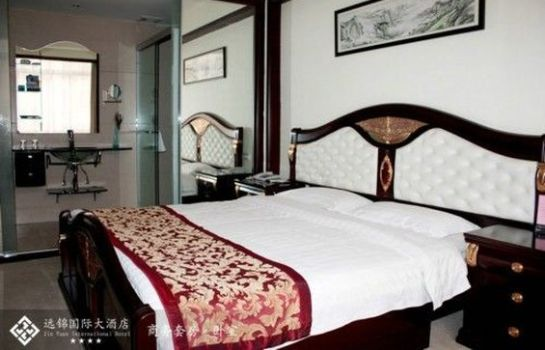 Info YUANJIN INTERNATIONAL HOTEL