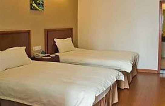 Habitación Green Tree Inn Gen Shan West Road(Domestic guest only) Domestic only