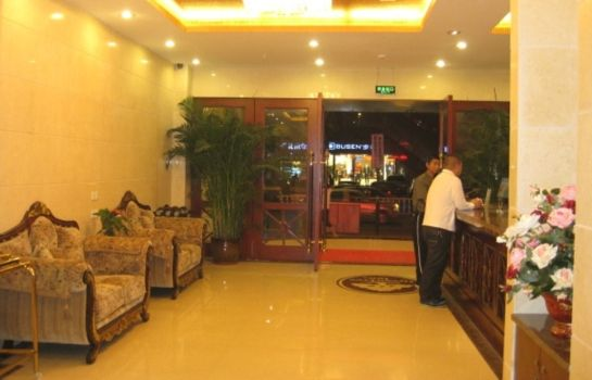 Hotelhalle Green Tree Inn Xiaoshizi Domestic only