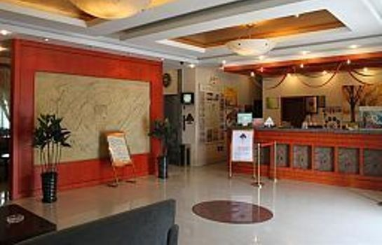 Hall Green Tree Inn Yizhuang Domestic only