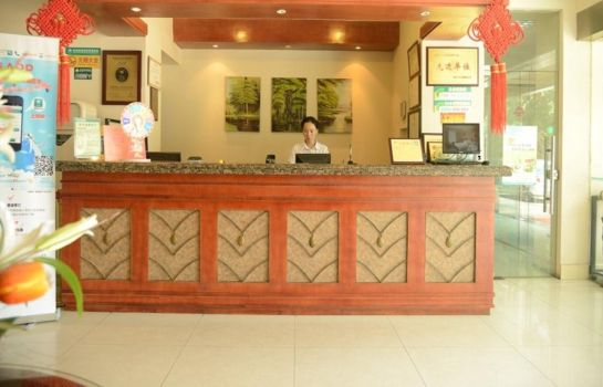 Reception Green Tree Inn Wuchang Railway Station East Square Business Domestic only