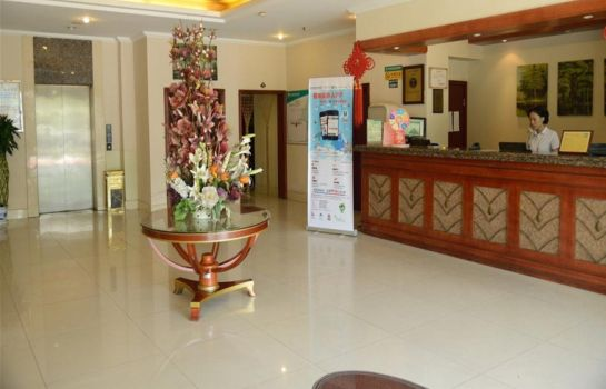 Hall Green Tree Inn Wuchang Railway Station East Square Business Domestic only
