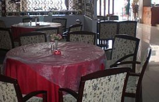 Ristorante Green Tree Inn Wuchang Railway Station East Square Business Domestic only