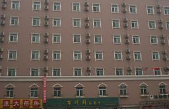 Vista esterna Green Tree Inn Wuchang Railway Station East Square Business Domestic only