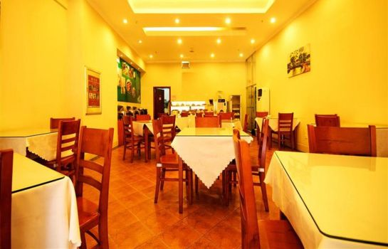 Restaurant Green Tree Inn JiuJiang Railway Station Domestic only
