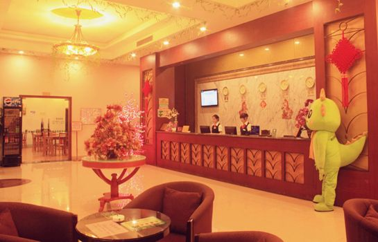 Hotelhalle Green Tree Inn NanLang Metro Station Domestic only