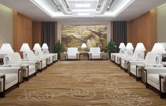 Conference room Crowne Plaza XIANGYANG