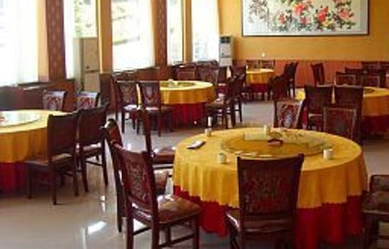 Restauracja Green Tree Inn Gangcheng(Domestic guest only) Domestic only