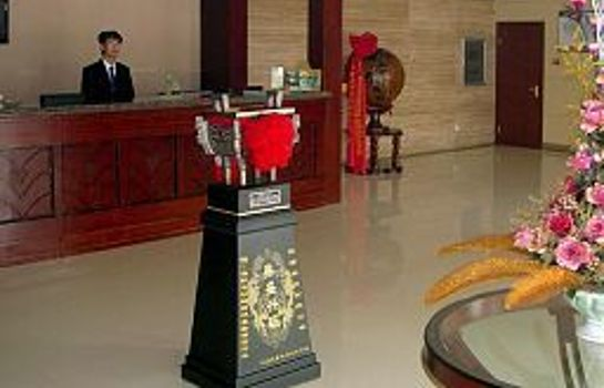 Hotelhalle Green Tree Inn Hai Yang Mao Shan Domestic only