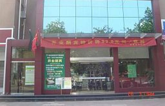 Exterior view Green Tree Inn Jian She Road(Domestic guest only) Domestic only