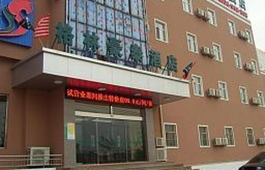 Vue extérieure Green Tree Inn Gangcheng(Domestic guest only) Domestic only