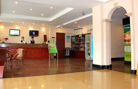 Empfang Green Tree Inn Yantai South Street Domestic only