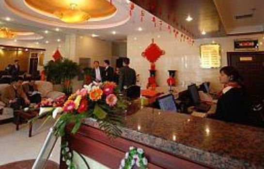Hall Green Tree Inn Luoyang Imperial City Square Domestic only
