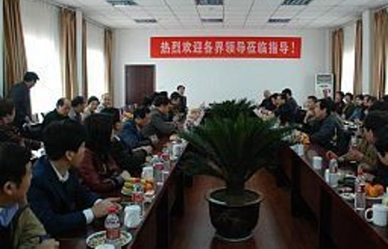 Sala congressi Green Tree Inn Luoyang Imperial City Square Domestic only