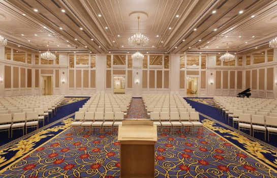 Sala konferencyjna Marriott Marquis City Center Doha Hotel