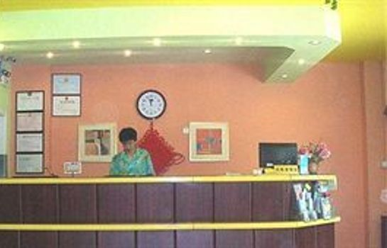 Reception Home Inn Zhengyang Road - Qingdao