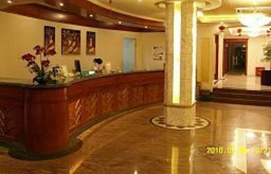 Reception Green Tree Inn South HaiYu  Road Pedestrian Street Business Hotel Domestic only
