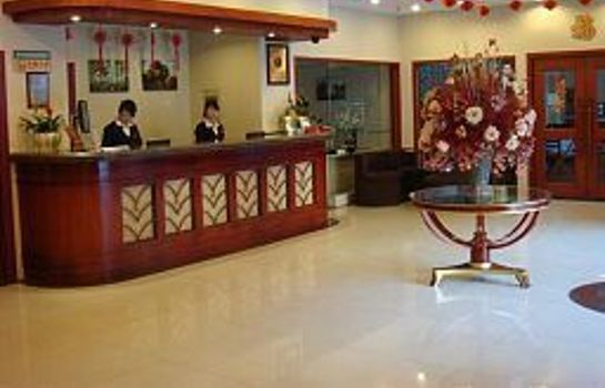 Recepcja Green Tree Inn Tianning Cultural Palace Express Hotel Domestic only