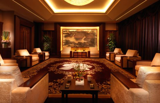 Meeting room Radisson Blu Hotel Shanghai Hong Quan