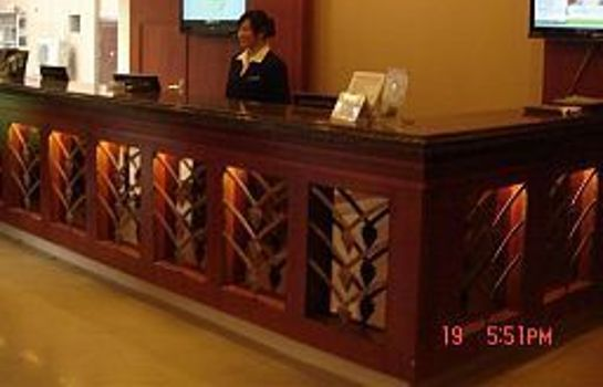 Vestíbulo del hotel Green Tree Inn Renmin Middle Road Domestic only
