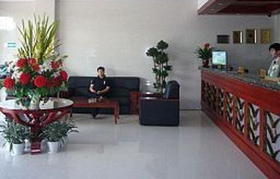 Hotelhalle Green Tree Suzhou International Education Zone Shihu Express Hotel Domestic only