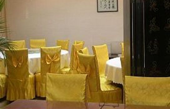 Ontbijtzaal Green Tree Inn Guanqian Yangyuxiang Metro Station Business Hotel Domestic only