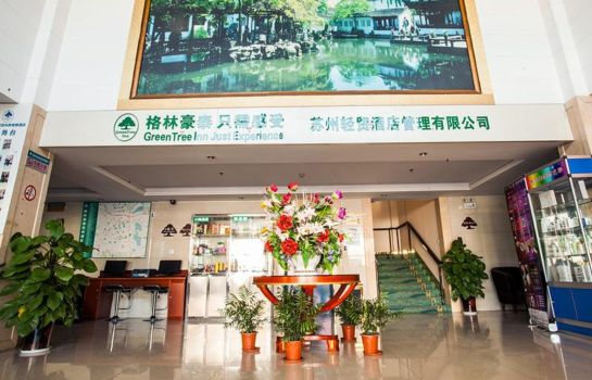 Hotelhal Green Tree Inn Guanqian Yangyuxiang Metro Station Business Hotel Domestic only