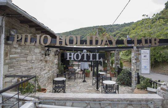 Terrace Pilio Holiday Club