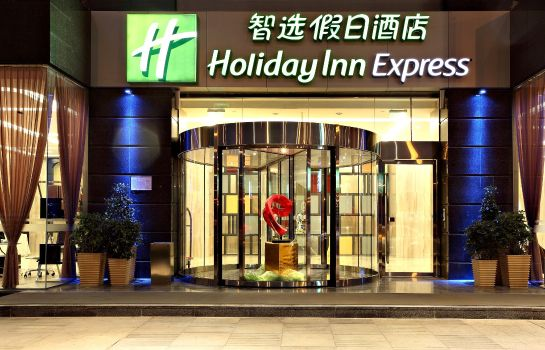Vista esterna Holiday Inn Express CHENGDU WUHOU