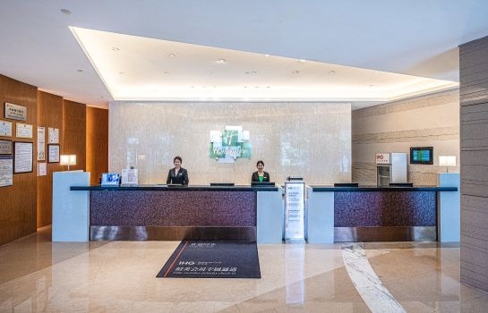 Hotelhalle Holiday Inn QINGDAO CITY CENTRE