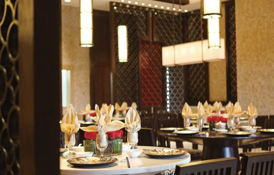 Restaurant Crowne Plaza ZHONGSHAN WING ON CITY