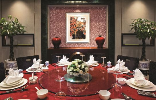 Restaurant Kerry Hotel Pudong