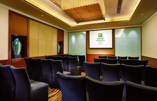 Conference room Holiday Inn SHANGHAI PUDONG KANGQIAO