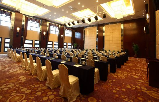 Besprechungszimmer Jinling Netda Hotel Nantong (Chinese only during COVID-19)