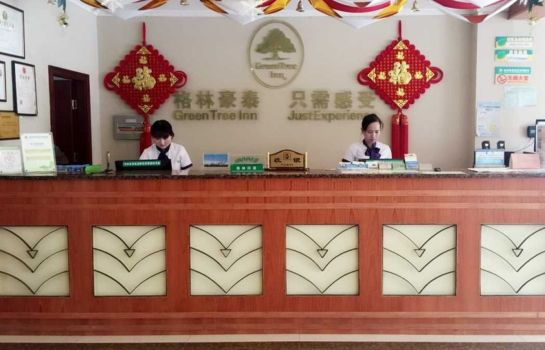 Recepción Green Tree Inn Dongliu Road Domestic only