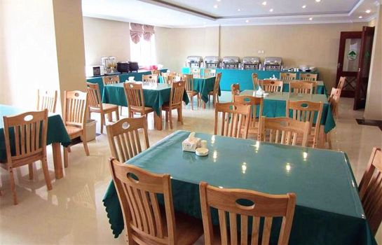 Restaurante Green Tree Inn Dongliu Road Domestic only