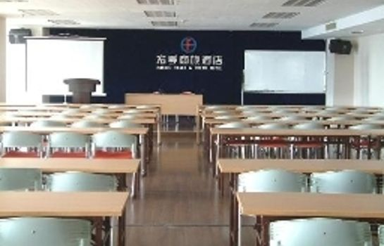 Conference room Hong Fu