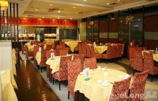 Ballroom Guju Hotel Domestic only