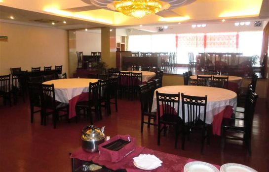 Ristorante GreenTree Inn Yinqiao Market(domestic guest only) Domestic only