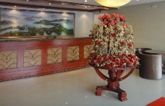 Empfang Green Tree Inn Xinjiekou Wangfu Avenue( Domestic only)